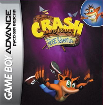 читы на игру crash time 4 the syndicate